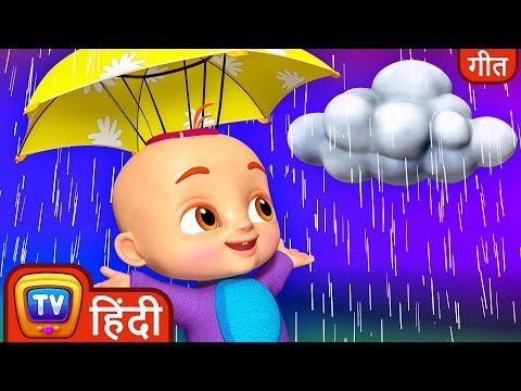 बारिश-बारिश-जाओ-ना-(rain-rain-go-away---park-song)---hindi-rhymes-for-children---chuchu-tv