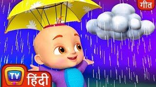 बारिश बारिश जाओ ना (Rain Rain Go Away - Park Song) - Hindi Rhymes For Children - ChuChu TV