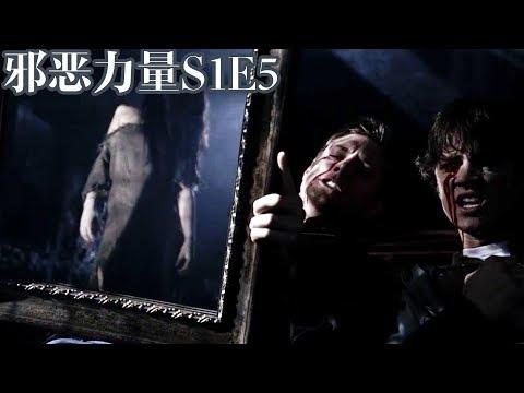【抓馬】鏡子里爬出一個美國貞子,絕不放過有罪惡感的人《超自然檔案》第1季第5集