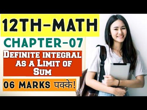 CLASS 12TH :EX-7.8 CONCEPT