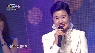 [싱어넷] 윤경화의 쇼가요중심(41회)_Full Version
