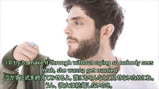洋楽 和訳 Thomas Rhett - Marry Me