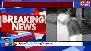 Road Accident Two Students Spot Dead In Adilabad | MAHAA CRIME