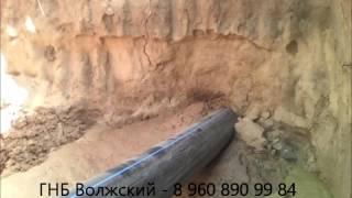 Прокол под дорогой Волжский