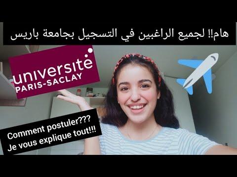 Comment postuler à Paris-Saclay? Université publique non connectée à Campus France