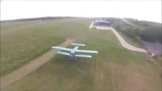 Letiště Točná- FPV quad 2017-2018