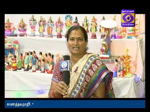 Navarathiri Kolu Kondaattam 15-10-2018