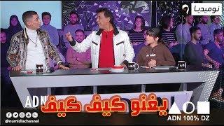 شاهد.. فيصل الصغير يؤدي أغنية مع عبد الرحمان جلطي