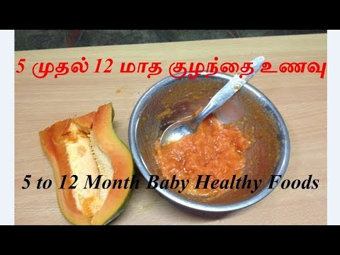 6 to 12 Month Baby Healthy Foods/ Homemade Natural Baby Food Recipes