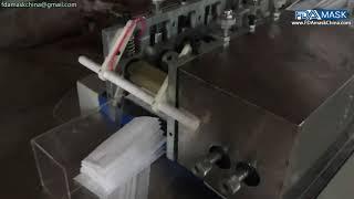 폐기 백 안면 마스크 제작 기계 의료 마스크 제작 라인…
