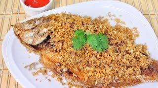 Thai Food - Fried Tilapia With Garlic (pla Tub Tim Tod Kra Tiam)