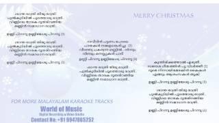Santharathri thirurathri song karaoke