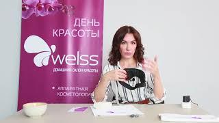 Обзор СУПЕР РЕЛАКС - МАССАЖЕРА ДЛЯ ГЛАЗ  WS5060