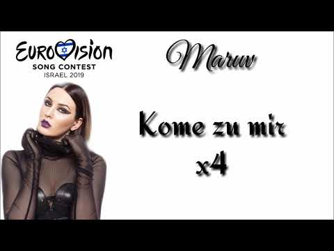 MARUV - Siren Song (Lyrics Video) Eurovision 2019 Ukraine | Vidbir 2019