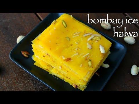 ice halwa recipe   बॉम्बे आइस हलवा रेसीपी   bombay ice halwa   mumbai halwa or mahim halwa