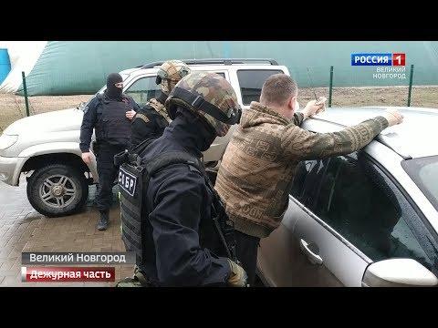 ГТРК СЛАВИЯ Вести Дежурная часть 18 01 20