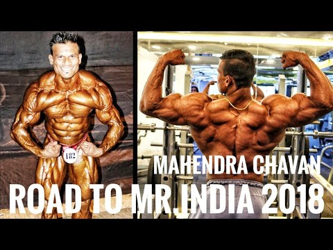 MAHENDRA CHAVAN ROAD TO Mr. INDIA 2018 EXCLUSIVE INTERVIEW WITH Dr. NIKHIL TARI