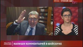 POLITICA NATALIEI MORARI / 04.06.18 / Politicianul Renato Usatii / Ce-l așteaptă pe Andrei Năstase