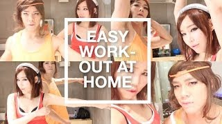 【BrenLui大佬B】鄭多燕香港入室弟子?家中瘦身小運動 Easy Workout at Home Thumbnail