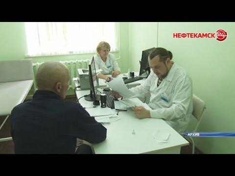 Специалисты из Уфы в Нефтекамске.
