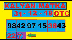 *31/12/19* TODAY #KALYAN MATKA TABLE CHART STRONG OPEN TO CLOSE NUMBER TRICKS