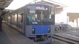 西武鉄道20108F 急行本川越行 狭山市到着