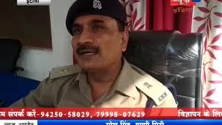 News29India#पुलिस चैकिंग में पकड़ाया#चंदन से भरा#ट्रक