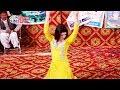Asaan te yaran de yaar ha - Madam Urwa Khan Dance Party 2018