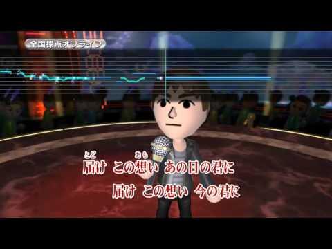 Wii カラオケ U - (Bank Bandカバー) 緑の街(全国採点)