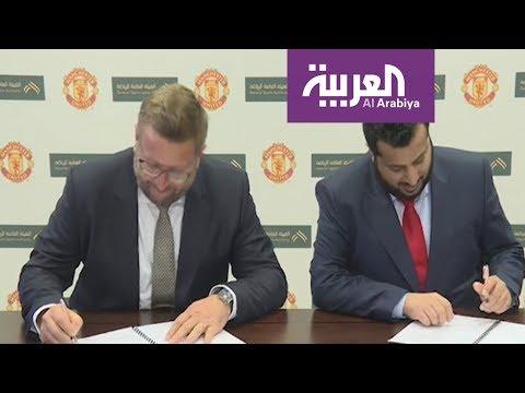 تركي آل الشيخ يوقع اتفاقية مانشستر يونايتد  - 00:21-2017 / 10 / 20