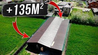 Как мы делали пристройку в 135м2 и сколько денег она обошлась?