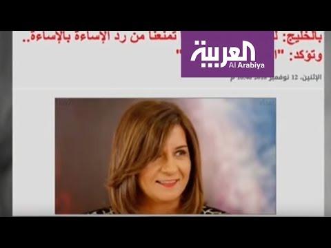 صفاء الهاشم متهمة بالإساءة لمصر  - نشر قبل 8 ساعة