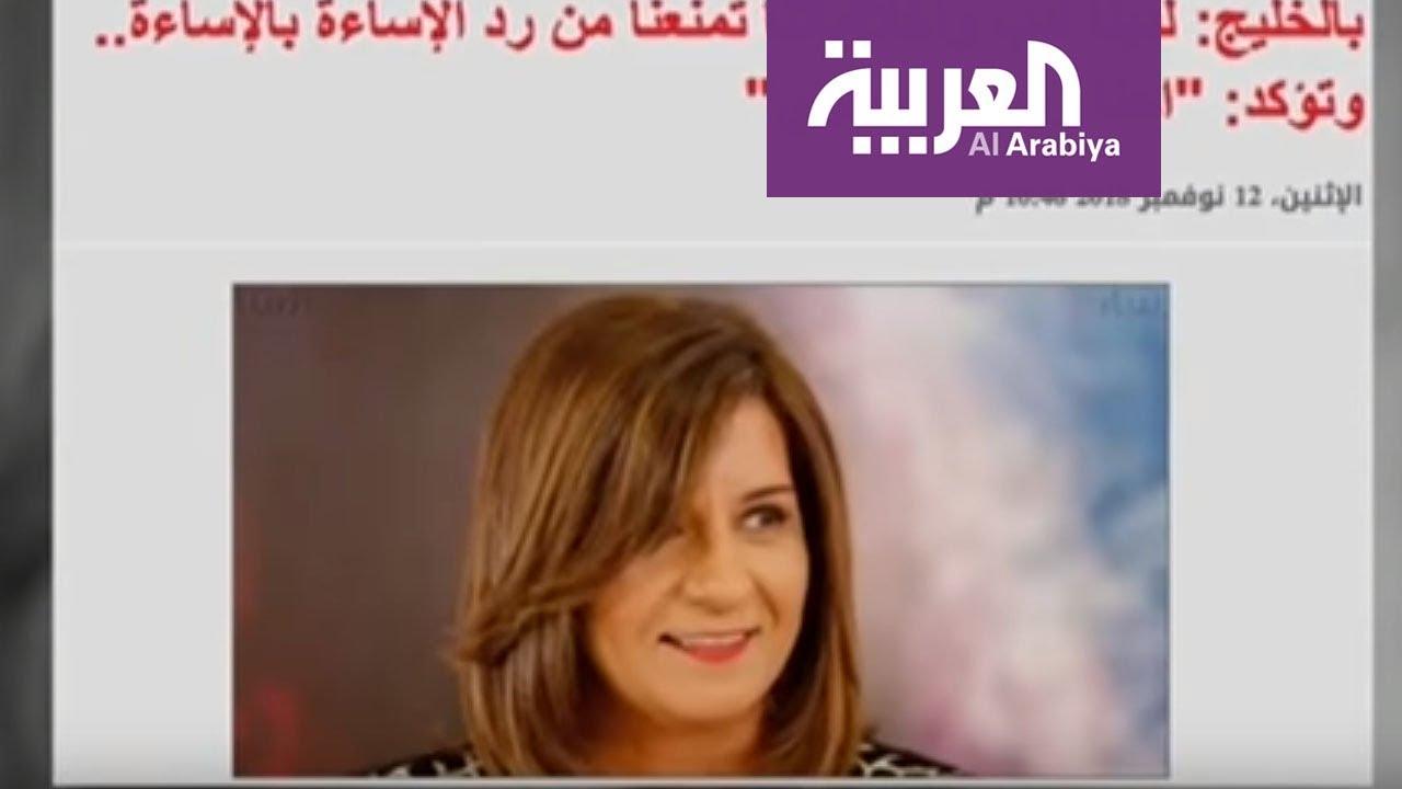 صفاء الهاشم متهمة بالإساءة لمصر