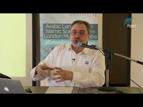 How to ponder the Quran even if you don't know Arabic workshop | part 1