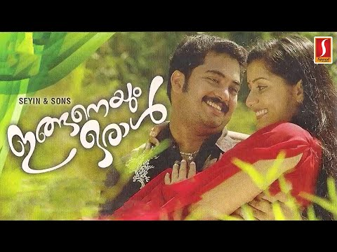 Malayalam Full Movie | New Upload...