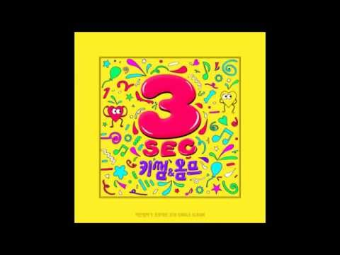 [Single] Kisum, Homme (Changmin & Lee Hyun) – 이단옆차기 프로젝트 Vol.5 (MP3)