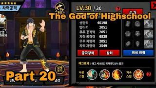 Video The god of Highschool Gameplay Part 20 download MP3, 3GP, MP4, WEBM, AVI, FLV Maret 2018