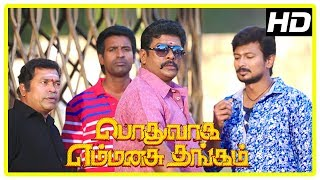 Podhuvaga Emmanasu Thangam Scenes | Udhayanidhi decides to love Parthiban's daughter | Soori