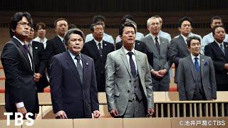 臨時株主総会でイツワ電器との経営統合を巡る採決を求められた青島製作...