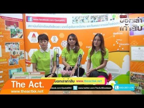 The Act. : บอกเล่าเก้าสิบ Ep.02 HD