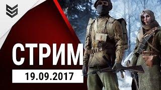 Battlefield 1 - Посмотрим на DLC Во имя царя? (19.09.2017, 1440p)