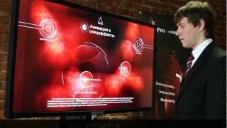 Интерактивные 3D презентации на базе технологии I.Pro.(Создание эксклюзивных интерактивных 3D презентаций на базе технологии I.Pro. Эксклюзивный дизайн Удобное..., 2012-06-07T11:39:01.000Z)