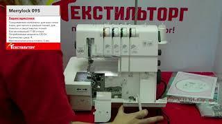 видео Сравнить Швейные Машины - инструкция, характеристика, ремонт, запчасти