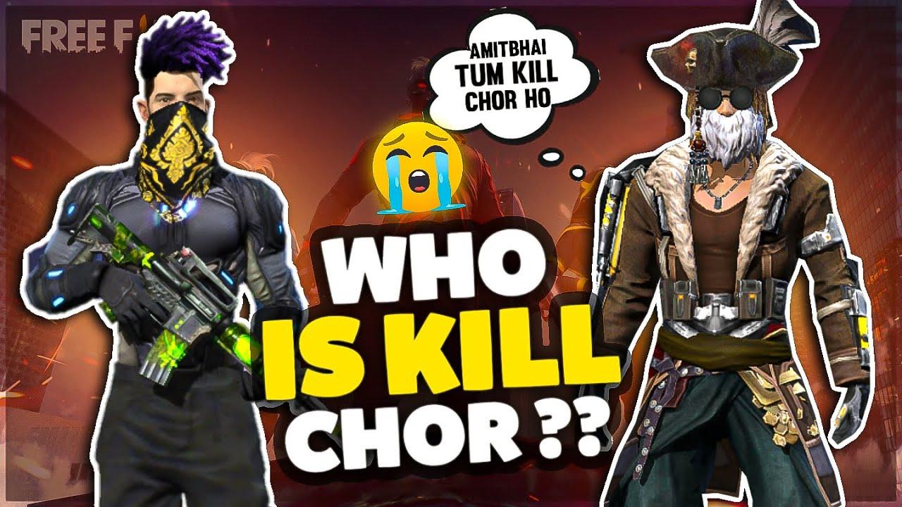 WHO IS KILL CHOR ? Ft AjjuBhai & AmitBhai    Free Fire    Desi GAmers