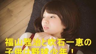 福山雅治が主演の新ドラマ ラブソング。楽しみデスね。