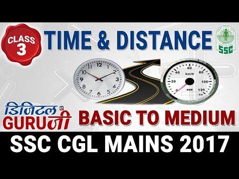 Time & Distance| Basic To Medium | Maths | Class 3 | SSC CGL MAINS 2017 | Digital Guru Ji