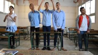 Sheko Afandy - الحصة المدرسية ( مصر - برة مصر ) د