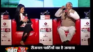 Agenda Aaj Tak: Lalu tears into Nitish's