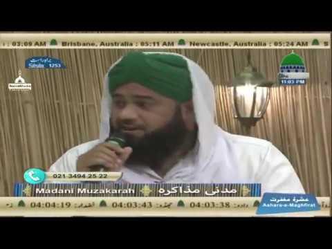 Yaad-e-Madina - Madine Qafile Jate Hain Main Aaon Gha - Mahmood Attari ( 15.06.2017 )