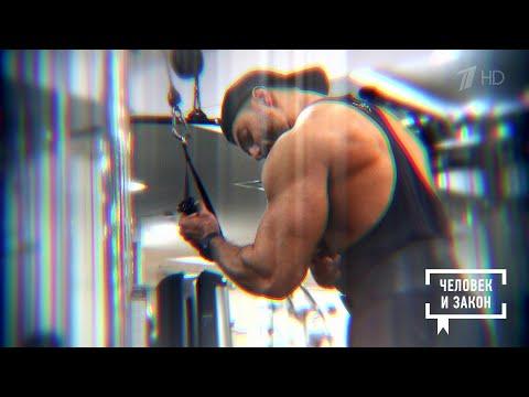 Технология мошенничества: изнанка фитнеса. Человек и закон. Фрагмент выпуска от 11.10.2019